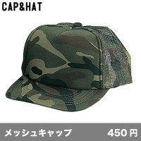 カモフラ アメリカンキャップ [AC] CAP&HAT-キャップ&ハット