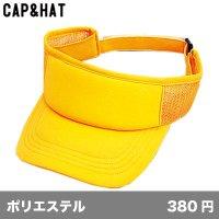 アメリカンバイザー [AV] CAP&HAT-キャップ&ハット