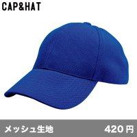 ブリーズキャップ [BZ] CAP&HAT-キャップ&ハット