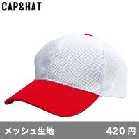 2トーン ブリーズキャップ [BZ2] CAP&HAT-キャップ&ハット