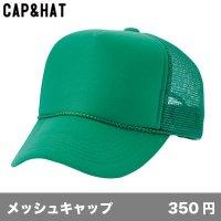 EXアメリカンキャップ [EX] CAP&HAT-キャップ&ハット