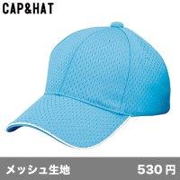 フライメッシュキャップ [FM] CAP&HAT-キャップ&ハット