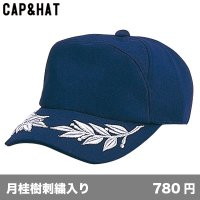 ファイヤーファイティングキャップ [JH] CAP&HAT-キャップ&ハット