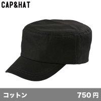 ワークキャップ [OX] CAP&HAT-キャップ&ハット