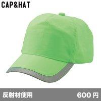 セーフティキャップ [SF] CAP&HAT-キャップ&ハット