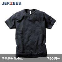 DRI-POWER Tシャツ [29MR] JERZEES-ジャージーズ