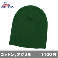 ビーニー(シングル) [481] OTTO-オットー