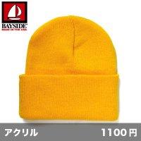ニットカフビーニー [3825] BAYSIDE-ベイサイド