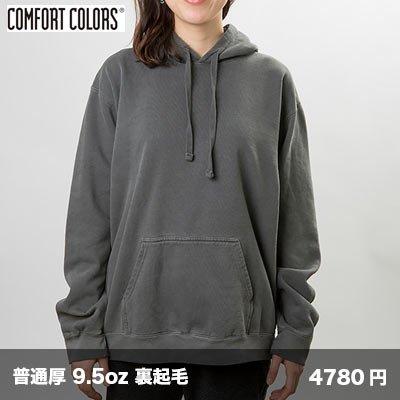 画像1: ガーメントダイ プルオーバーパーカ [1567] comfort colors-コンフォートカラーズ