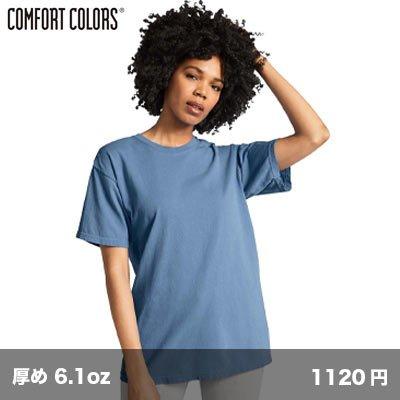 画像1: ガーメントダイTシャツ [1717] comfort colors-コンフォートカラーズ