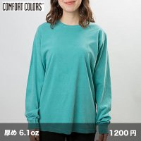 ガーメントダイ 長袖Tシャツ [6014] comfort colors-コンフォートカラーズ