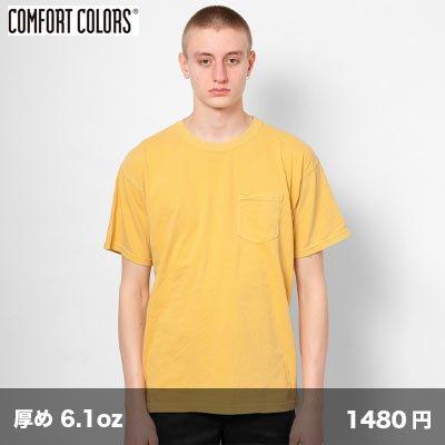 画像1: ガーメントダイ ポケットTシャツ [6030] comfort colors-コンフォートカラーズ