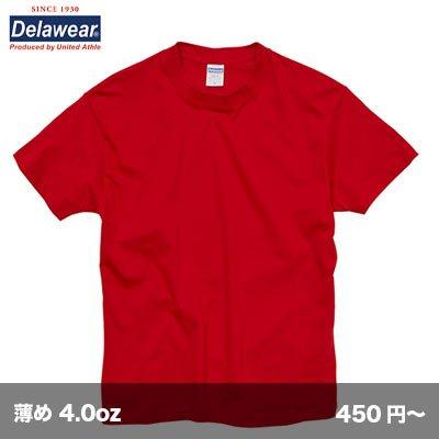 画像1: プロモーションTシャツ [5806] delawear-デラウェア