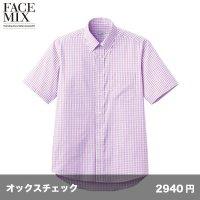 グラフチェック半袖シャツ [FB4507U] FACEMIX-フェイスミックス