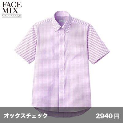 画像1: グラフチェック半袖シャツ [FB4507U] FACEMIX-フェイスミックス