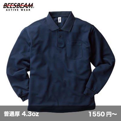 画像1: 長袖アクティブポロシャツ(ポケット付) [APL-269] BEES BEAM-ビーズビーム