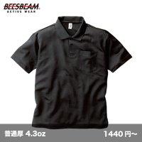 アクティブポロシャツ(ポケット付) [APP-260] BEES BEAM-ビーズビーム
