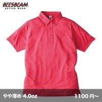 ファンクショナル ドライ ボタンダウンポロシャツ [FDB-270] BEES BEAM-ビーズビーム