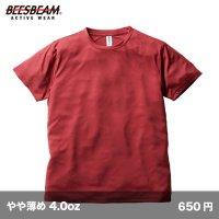 ファンクショナル ドライTシャツ [FDT-100] BEES BEAM-ビーズビーム