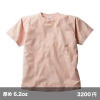 6.2oz フードテキスタイルTシャツ [FTX-930]