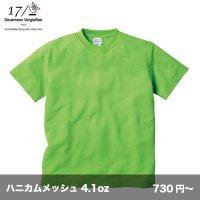 ハニカムTシャツ [HNC-102] BEES BEAM-ビーズビーム