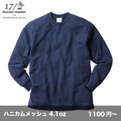 画像1: ハニカム長袖Tシャツ(リブ有) [HNC-204] BEES BEAM-ビーズビーム