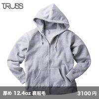 ヘビーウェイトジップパーカ [HSZ-137] TRUSS-トラス