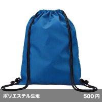 イベントバッグ [NPZ-021] TRUSS-トラス