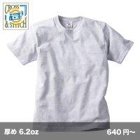 6.2ozオープンエンドTシャツ [OE1116] CROSS&STITCH-クロスアンドスティッチ