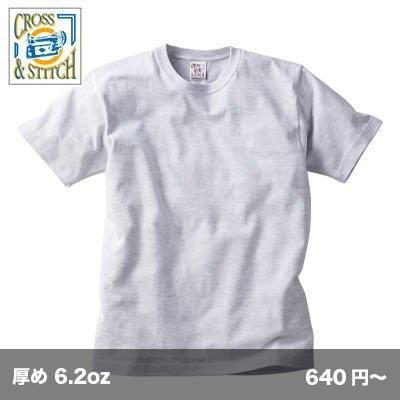 画像1: 6.2ozオープンエンドTシャツ [OE1116] CROSS&STITCH-クロスアンドスティッチ