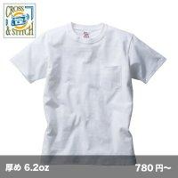 6.2ozオープンエンド ポケットTシャツ [OE1117] CROSS&STITCH-クロスアンドスティッチ