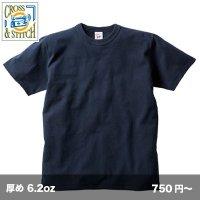 6.2ozオープンエンド バインダーネックTシャツ [OE1118] CROSS&STITCH-クロスアンドスティッチ