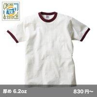 6.2ozオープンエンド リンガーTシャツ [OE1121] CROSS&STITCH-クロスアンドスティッチ