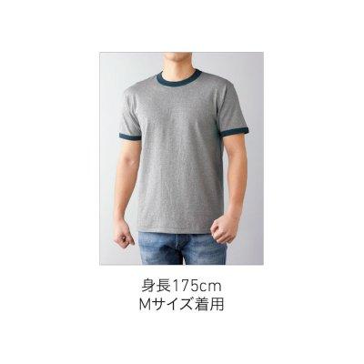 画像4: 6.2ozオープンエンド リンガーTシャツ [OE1121] CROSS&STITCH-クロスアンドスティッチ