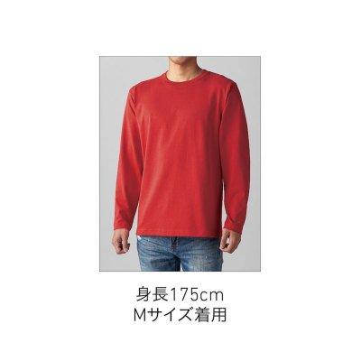 画像2: オープンエンド長袖Tシャツ(リブ無) [OE1210] CROSS&STITCH-クロスアンドスティッチ