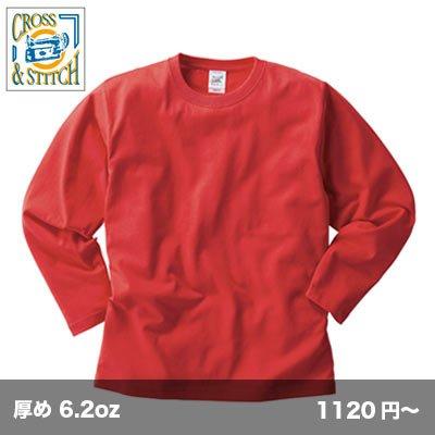 画像1: オープンエンド長袖Tシャツ(リブ無) [OE1210] CROSS&STITCH-クロスアンドスティッチ