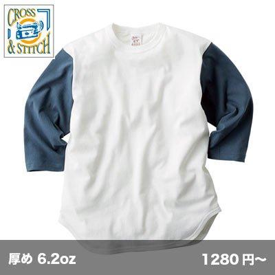 画像1: オープンエンド 3/4スリーブ ベースボールTシャツ [OE1230] CROSS&STITCH-クロスアンドスティッチ