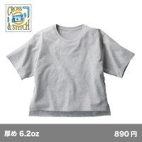 6.2ozオープンエンド ウィメンズオーバーTシャツ [OE1301] CROSS&STITCH-クロスアンドスティッチ