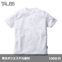 リサイクルポリエステルTシャツ [PBR-920] TRUSS-トラス