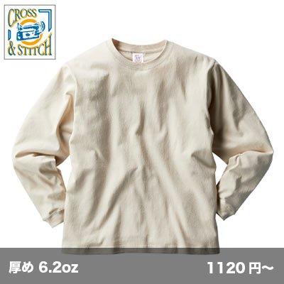 画像1: オープンエンド長袖Tシャツ(リブ有) [RL1216] CROSS&STITCH-クロスアンドスティッチ