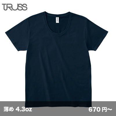 画像1: スリムフィットUネックTシャツ [SFU-114] TRUSS-トラス