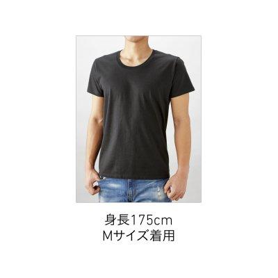 画像2: スリムフィットUネックTシャツ [SFU-114] TRUSS-トラス