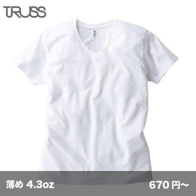 画像1: スリムフィットVネックTシャツ [SFV-113] TRUSS-トラス