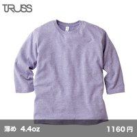トライブレンド7分丈Tシャツ [TBL-118] TRUSS-トラス