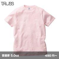 ベーシックスタイルTシャツ [TRS-700] TRUSS-トラス