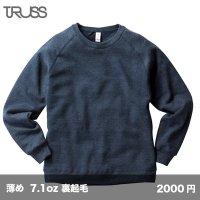 トライブレンドスウェット [TRW-139] TRUSS-トラス