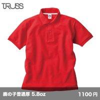 ベーシックスタイルポロシャツ [VSN-267] TRUSS-トラス