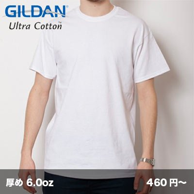 画像1: ウルトラコットンTシャツ [2000] gildan-ギルダン