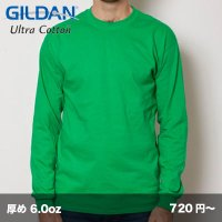 6.0oz長袖Tシャツ(リブ有) [2400] gildan-ギルダン