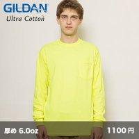 長袖ポケットTシャツ(リブ有) [2410] gildan-ギルダン